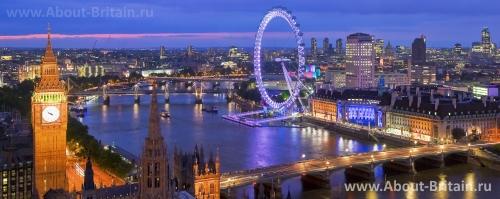 Красавец Лондон - столица Великобритании