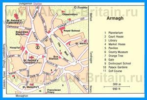 Карта Армы с достопримечательностями