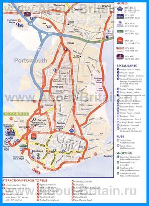 Туристическая карта Портсмута с достопримечательностями