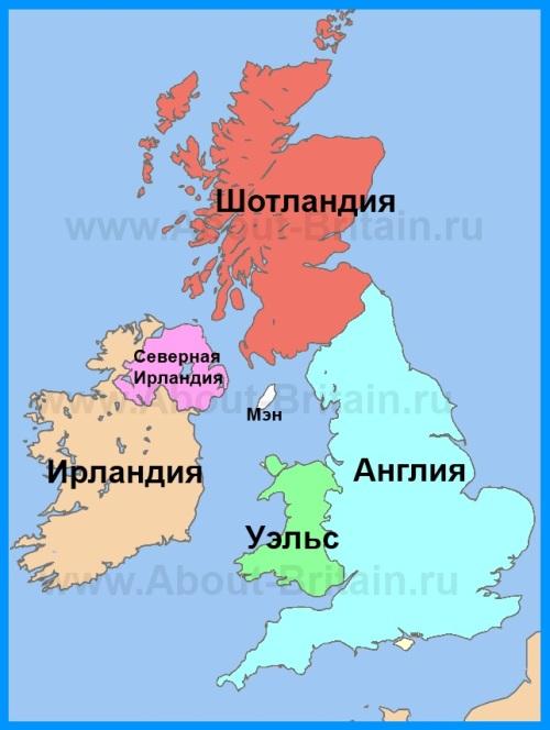 Карта стран Великобритании