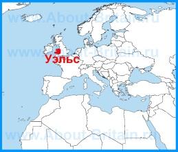Уэльс на карте мира