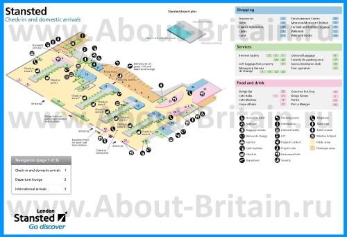 Схема аэропорта Станстед