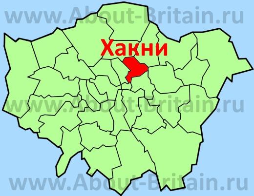 Хакни на карте Лондона