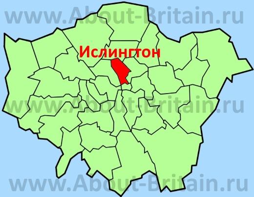 Ислингтон на карте Лондона