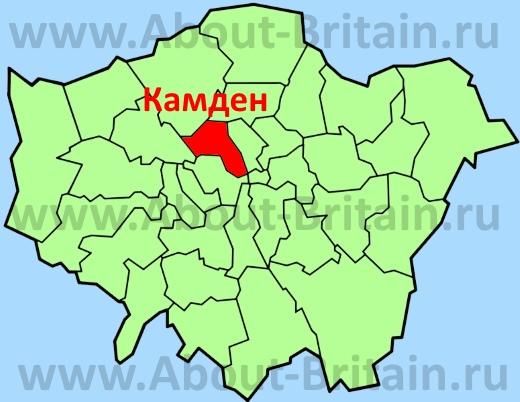 Камден на карте Лондона