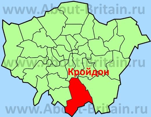 Кройдон на карте Лондона