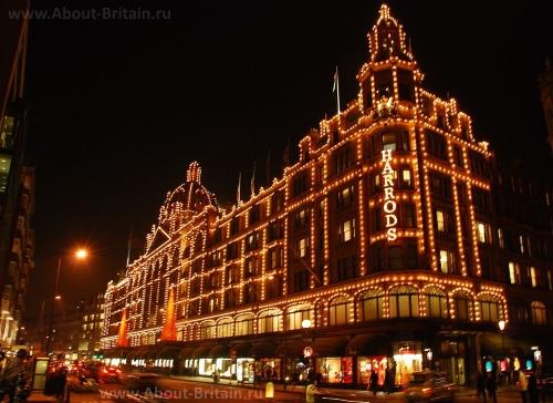 Магазин Harrod's в Лондоне