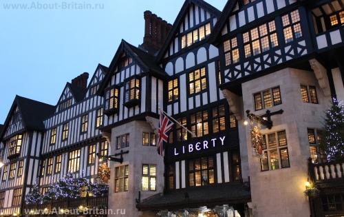 Магазин Liberty в Лондоне