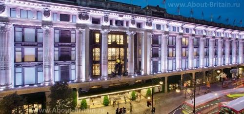 Магазин Selfridges в Лондоне