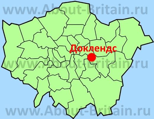 Доклендс на карте Лондона