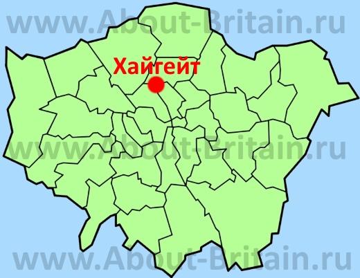 Хайгейт на карте Лондона