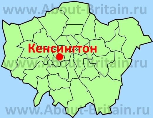 Кенсингтон на карте Лондона