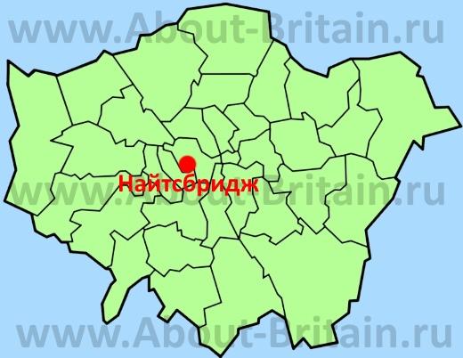 Найтсбридж на карте Лондона