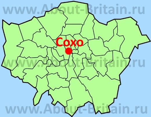 Сохо на карте Лондона