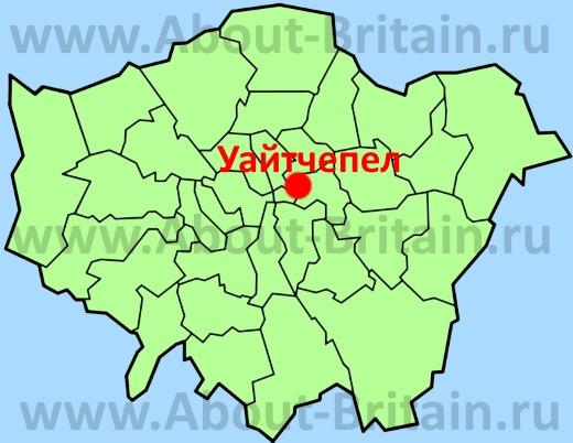 Уайтчепел на карте Лондона