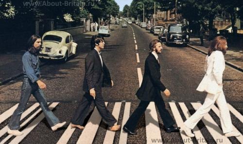 Тhe Beatles на улице Эбби-Роуд