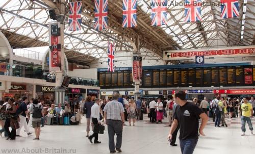 Вокзал Виктория внутри