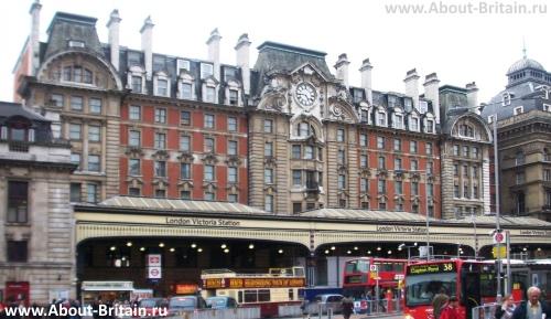 Вокзал Виктория